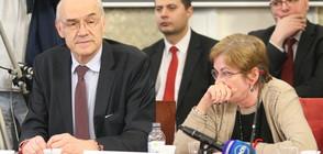 КЕВР: Ще извършим контрол след смяната на собственика на ЧЕЗ