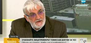 Експерт: КЕВР е беззъб регулатор заради проваления Закон за енергетиката