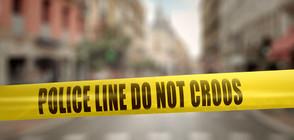 Пакет-бомба избухна в Тексас
