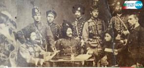 Българи - освободители на Сърбия и Гърция (ВИДЕО)