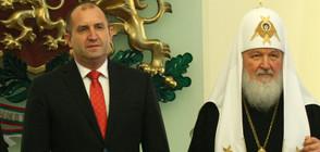 Руският патриарх си тръгна огорчен от България