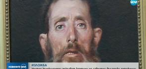 Частни колекционери показват картини на български художници