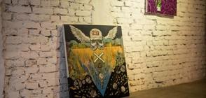 Първият нощен градски фестивал в София се завръща (СНИМКИ)