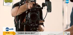 """Големият победител от """"Берлинале"""" с премиера на """"София филм фест"""" (ВИДЕО)"""