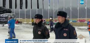 В НАВЕЧЕРИЕТО НА 8 МАРТ: Руски полицаи спираха само жените зад волана