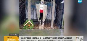 Кмет обеси кукла на Левски на автобусна спирка (ВИДЕО)
