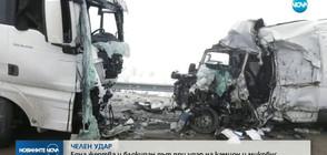 Удар между камион и микробус затвори пътя Видин-Монтана (ВИДЕО)