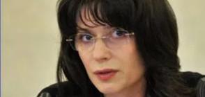 """Моника Йосифова: Опитът да бъда замесена с """"Инерком"""" е фалшива новина"""