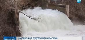 БЕДСТВЕНО ПОЛОЖЕНИЕ: Наводнения в Северозападна България (ВИДЕО)