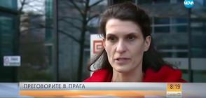 ЧЕЗ проучва възможността за участието на държавата в сделката с Върбакова