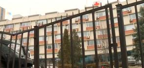 РАЗСЛЕДВАНЕ НА NOVA: Оръжейна фирма с офиси в централата на БЧК в София (ВИДЕО)