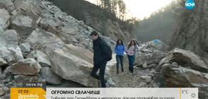 ОГРОМНО СВЛАЧИЩЕ: Пътят Смолян - Мадан е непроходим, прекъснат е електропровод