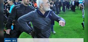 Прекратиха футболното първенство в Гърция