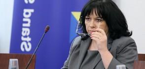 Петкова: Правителството няма как да даде отговор за финансиране на сделката за ЧЕЗ