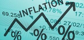 НСИ: Инфлацията от началото на годината е 0.6%