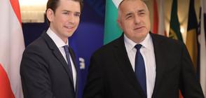 Курц: Австрия подкрепя България по пътя към Шенген (ВИДЕО+СНИМКИ)