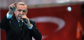 Ердоган към турските граждани в чужина: Гласувайте!