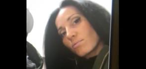 Убиха българка и двете й деца в Канада (ВИДЕО)