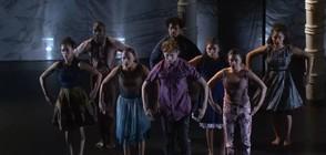 Американският съвременен танц блести в Пловдив
