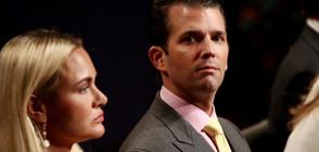 Доналд Тръмп-младши и съпругата му се развеждат (ВИДЕО+СНИМКИ)