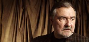 Васил Михайлов ще получи Наградата на София за своя принос към на киното