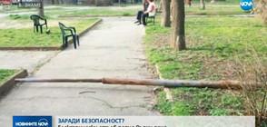 Електрически стълб падна върху две деца в Пазарджик