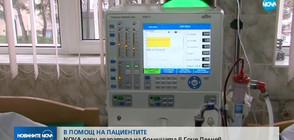 NOVA дари апаратура на болницата в Гоце Делчев