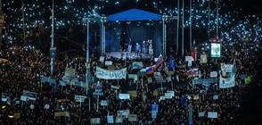 Над 60 000 на протест с искане за предсрочни избори в Словакия (ВИДЕО)
