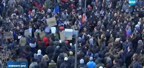 Имигранти протестираха в Мадрид (ВИДЕО)