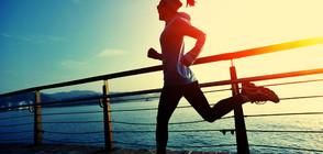 Само 10% от българите спортуват активно