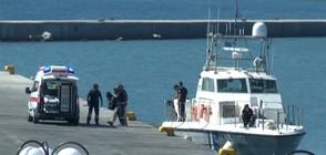 В Гърция откриха телата на 14 нелегални мигранти, сред които и 4 деца