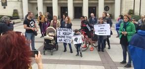 Протест в Бургас срещу мръсния въздух (ВИДЕО+СНИМКИ)