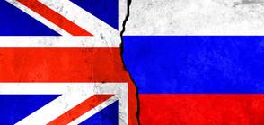 Берлин и Париж са отхвърлили искането на Лондон за санкции срещу Русия