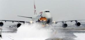 Десетки отменени полети заради лошото време в Лондон