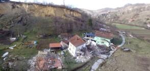 Наводнения в централната част на Хърватия