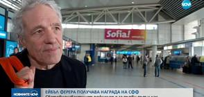 """Ейбъл Ферара получава награда от """"София Филм Фест"""""""