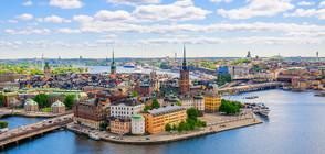 """Стокхолм: """"Новичок"""" не идва от Швеция"""