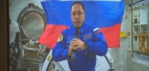 Руски космонавт гласува за президент от МКС