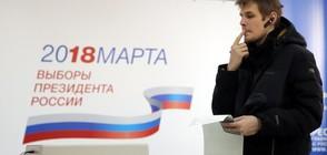 Избирателната активност в Русия достигна 52,97%