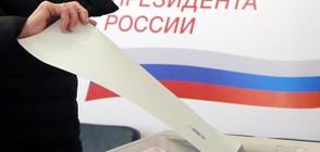Около 60% избирателна активност в Русия час преди края на вота