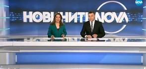 Новините на NOVA (18.03.2018 - централна)