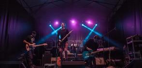 Българска рок група с исторически успех на престижен конкурс