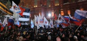 Путин: Виждам в резултатите доверие и надежда за развитието на Русия (ВИДЕО+СНИМКИ)