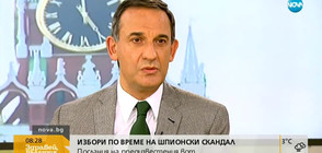 Бивш зам.-министър: Отравянето на руския агент не успя да раздели Запада