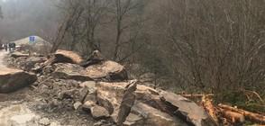 Огромното срутище край Смолян се активизира отново (ВИДЕО)