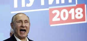 Петте икономически предизвикателства пред Путин