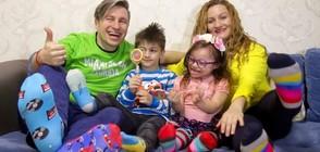 С шарени чорапи за Международния ден на хората със Синдром на Даун
