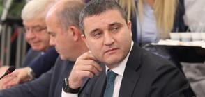 Горанов ще представлява Съвета на ЕС на Г-20 в Аржентина