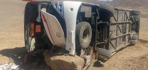 11 българи са ранени при автобусна катастрофа в Египет (СНИМКИ)