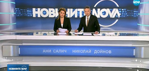 Новините на NOVA (19.03.2018 - централна)